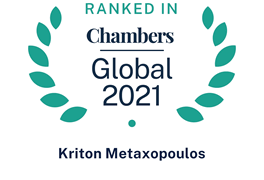 Global Chambers Top Ranked Firm 2021
