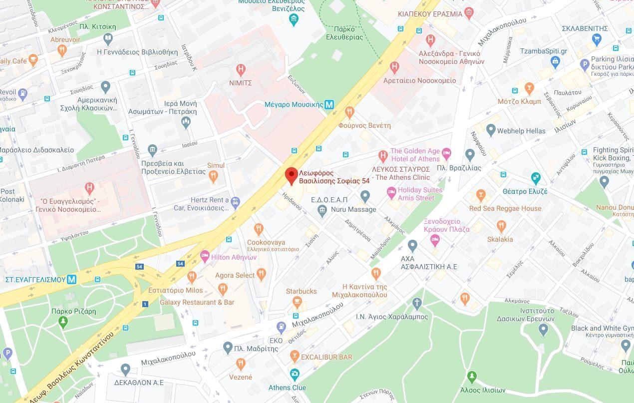 Χάρτης - Διεύθυνση Γραφείου